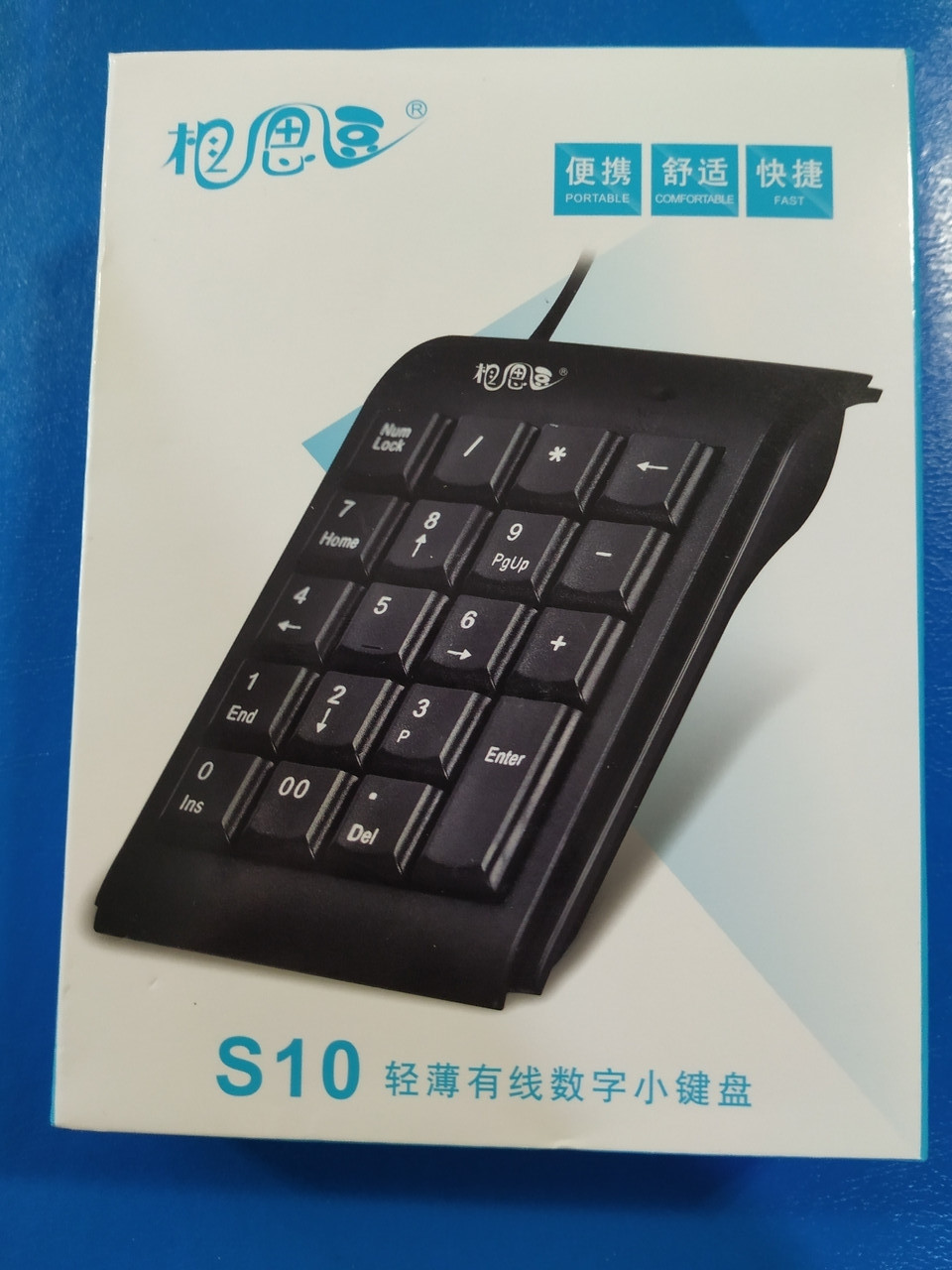 Клавиатура цифровая для компьютера 19 клавиш, Алматы
