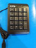 Клавиатура цифровая для компьютера 19 клавиш, Алматы, фото 2