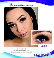Magic eye violet 2 (фиолетовый)