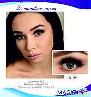 Magic eye gray 2 (Серый)