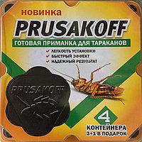 Инсектицидные ловушки от тараканов BC-TK 4 кассеты