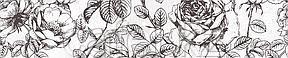 Кафель | Плитка настенная 20х30 Мерида | Merida коричневый вставка бордюр