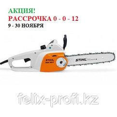 Электропила цепная Stihl MSE 180 C-BQ (40 см ) 1,8 кВт