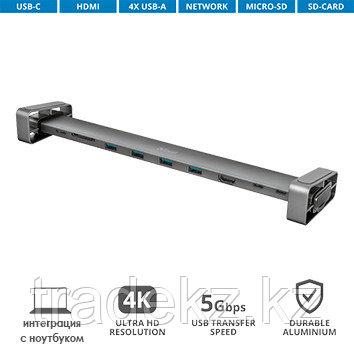 Разветвитель USB портов Trust Dalyx Aluminium 10-in-1 USB-C