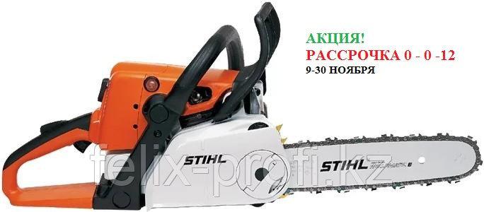 Бензопила STIHL MS 250 C-BE (40cm) 2,3 кВт , 3,1 л.с