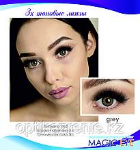 Magic eye Grey 3 (серый)