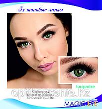 Magic eye Turquoise 3 (бирюзовый)