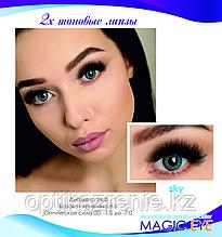 Magic eye Sky 2 (голубой)