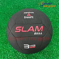 Slam ball для кроссфита Reebok 3 кг