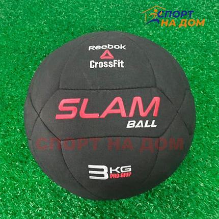 Slam ball для кроссфита Reebok 3 кг, фото 2