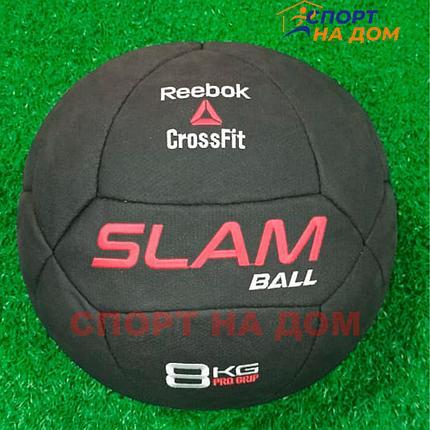 Slam ball для кроссфита Reebok 8 кг, фото 2