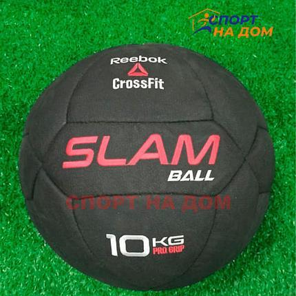 Slam ball для кроссфита Reebok 10 кг, фото 2