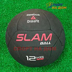 Slam ball Reebok 12 кг (медбол)