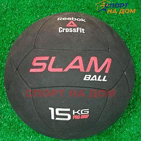 Slam ball Reebok (медбол) 15 кг