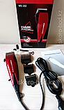 Профессиональная машинка для стрижки MozerPro, фото 3