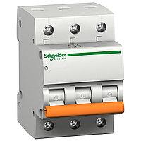 Автомат Shneider Electric BA 63( 2Ф) 32 А