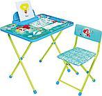 Набор мебели НИКА ЗОЛУШКА  (стол складн+пенал+стул мягк )