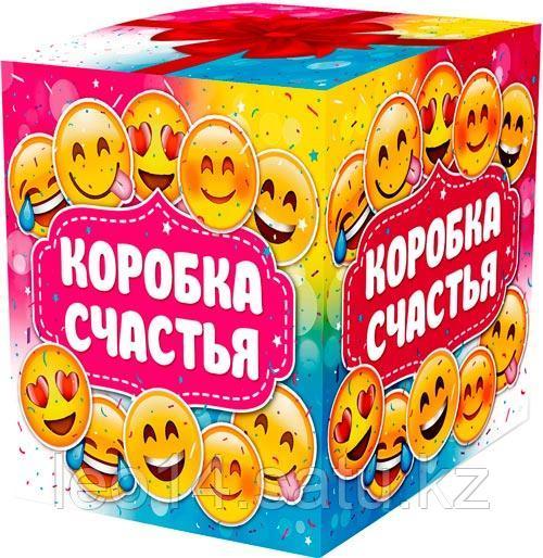 """Подарочная коробка для кружки """"Коробка счастья"""" (100х100х105мм)"""