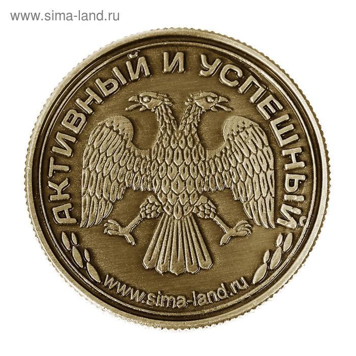 """Монета именная """"Иван"""" - фото 4"""