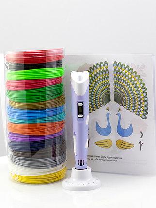 """Набор пластика для 3D ручки """"НИТ"""" в тубусе: ручка фиолетовая NIT-Pen2 + PLA - 15 цветов + 4 трафарета (150, фото 2"""
