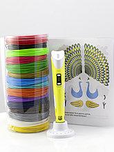 "Набор пластика для 3D ручки ""НИТ"" в тубусе: ручка желтая NIT-Pen2 + PLA - 15 цветов + 4 трафарета (150 метров)"