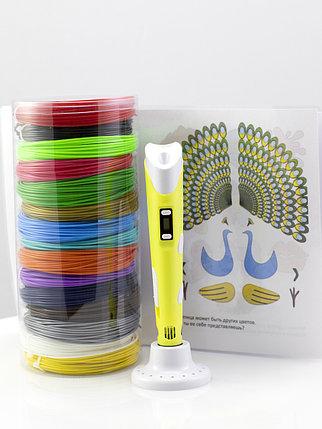 """Набор пластика для 3D ручки """"НИТ"""" в тубусе: ручка желтая NIT-Pen2 + PLA - 15 цветов + 4 трафарета (150 метров), фото 2"""