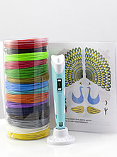 """Набор пластика для 3D ручки """"НИТ"""" в тубусе: ручка голубая NIT-Pen2 + PLA - 15 цветов + 4 трафарета (150"""