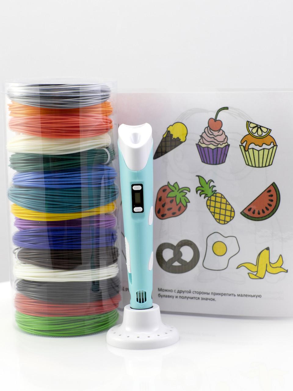 """Набор пластика для 3D ручки """"НИТ"""" в тубусе: ручка голубая NIT-Pen2 + ABS - 15 цветов + 4 трафарета (150"""