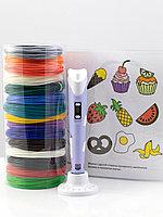 """Набор пластика для 3D ручки """"НИТ"""" в тубусе: ручка фиолетовая NIT-Pen2 + ABS - 15 цветов + 4 трафарета (150"""