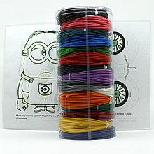 """Набор пластик для 3D ручки """"НИТ"""" в тубусе: ABS - 15 цветов + 4 трафарета (150 метров)"""