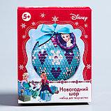 Новогодний ёлочный шар для декорирования, Холодное сердце, фото 3