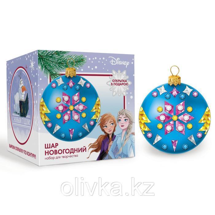 """Набор для творчества """"Новогодний шар """"С Новым годом"""" Холодное сердце с фольгой"""
