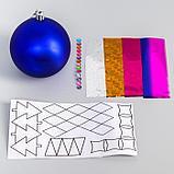 """Набор для творчества """"Новогодний шар """"С Новым годом"""" Холодное сердце с фольгой, фото 3"""