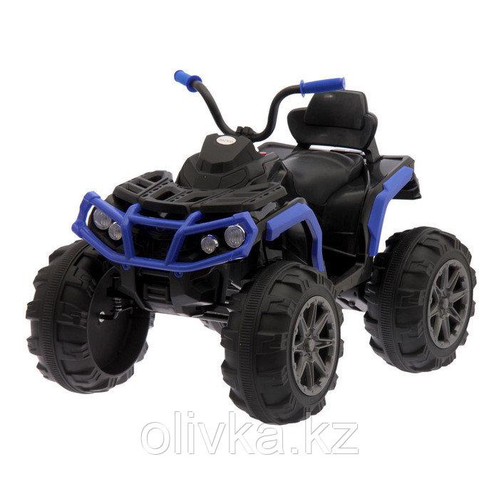 Электромобиль «Квадроцикл», 2 мотора, цвет синий (без радиоуправления)