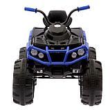 Электромобиль «Квадроцикл», 2 мотора, цвет синий (без радиоуправления), фото 6