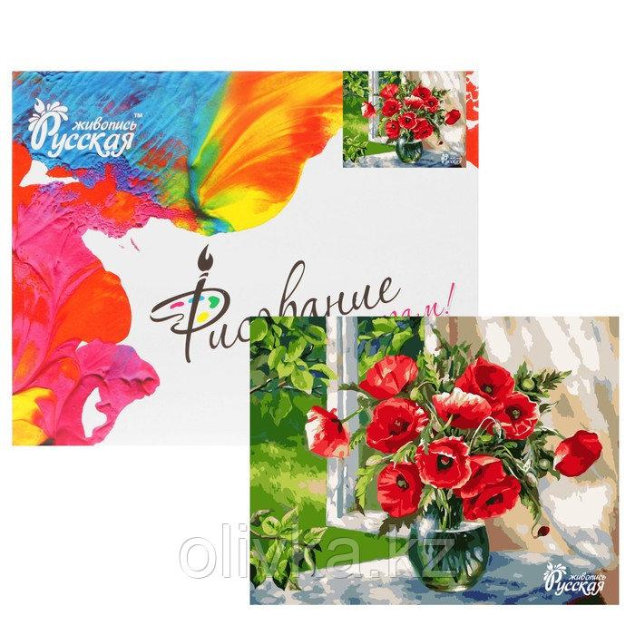 Картина по номерам «Маки в вазе» 40х50 см