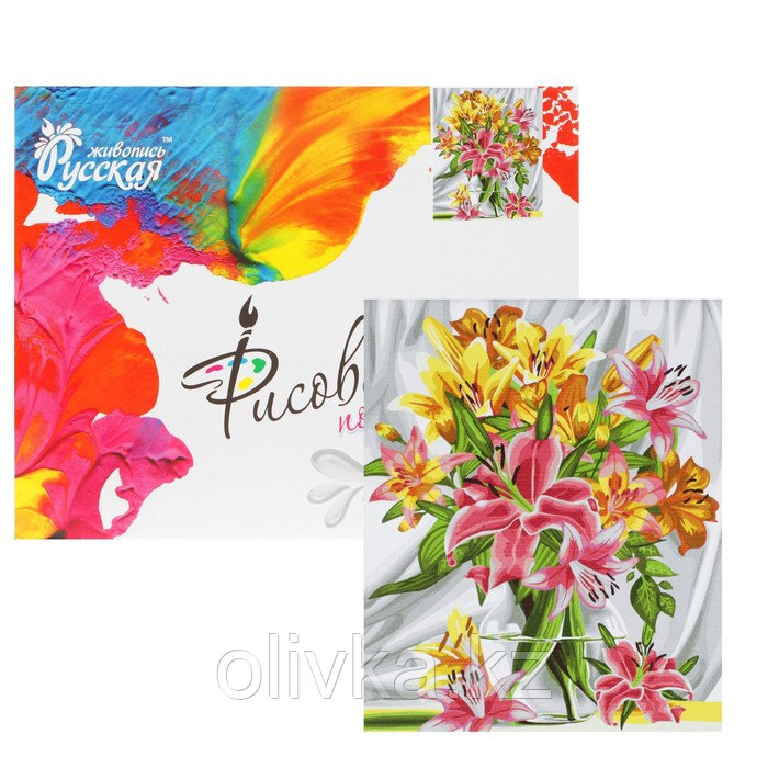 Картина по номерам «Прекрасные лилии» 40 × 50, холст