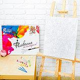 Картина по номерам «Прекрасные лилии» 40 × 50, холст, фото 2