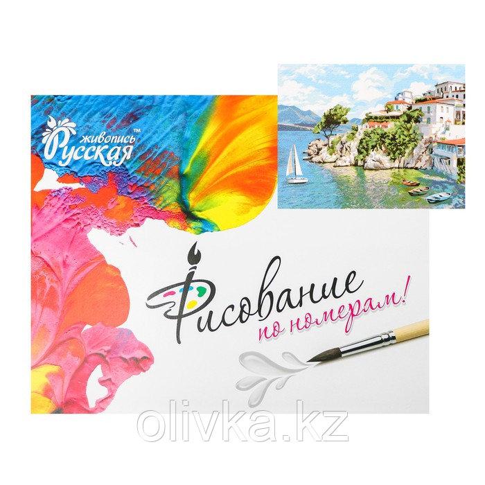 Картина по номерам «Остров Скиатос» 40 × 50 см