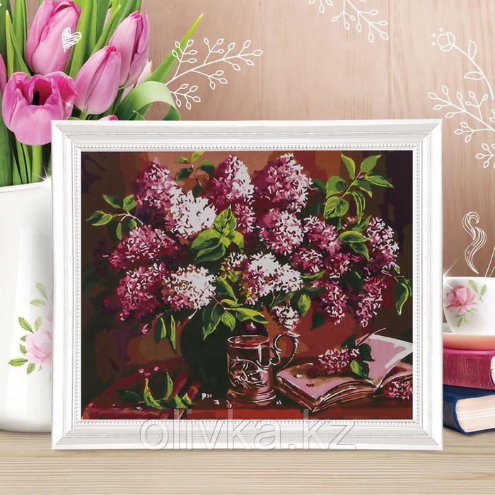 Роспись по холсту «Сирень» по номерам с красками по 3 мл+ кисти+крепеж, 30×40 см