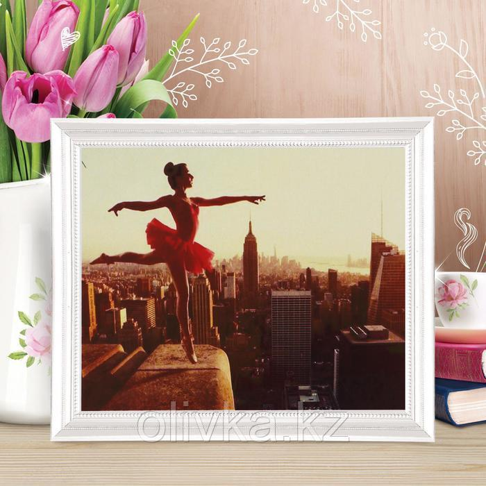 Роспись по холсту «Смелая балерина» по номерам с красками по 3 мл+ кисти+крепеж, 30×40 см