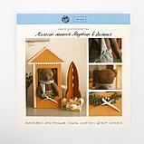 Мягкий мишка «Мартин» в домике, набор для творчества, 30 × 30 × 2 см, фото 2