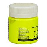 Краска акриловая 40 мл WizzArt, Fluo, жёлтый лимон, фото 2