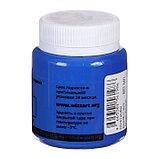 Краска акриловая Shine 80 мл WizzArt Голубой глянцевый WG16.80, фото 2