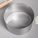 """Форма для выпечки и выкладки """"Круг"""", H-12, D-22 см, фото 2"""
