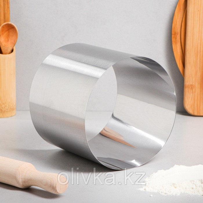 """Форма для выпечки и выкладки """"Круг"""", H-14, D-16 см"""