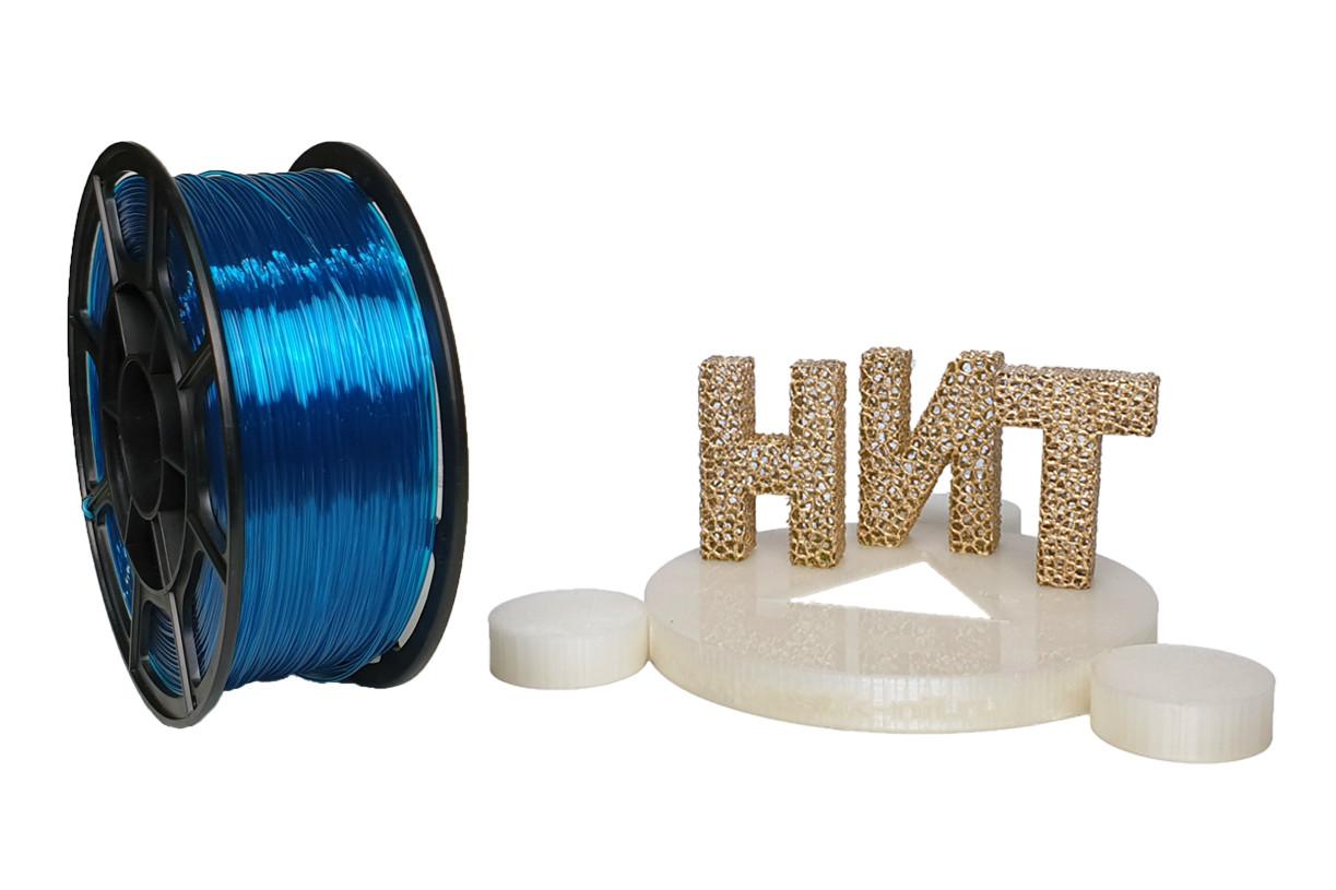 "Пластик для 3D печати ""НИТ"", Petg прозрачно-голубой 1 кг."