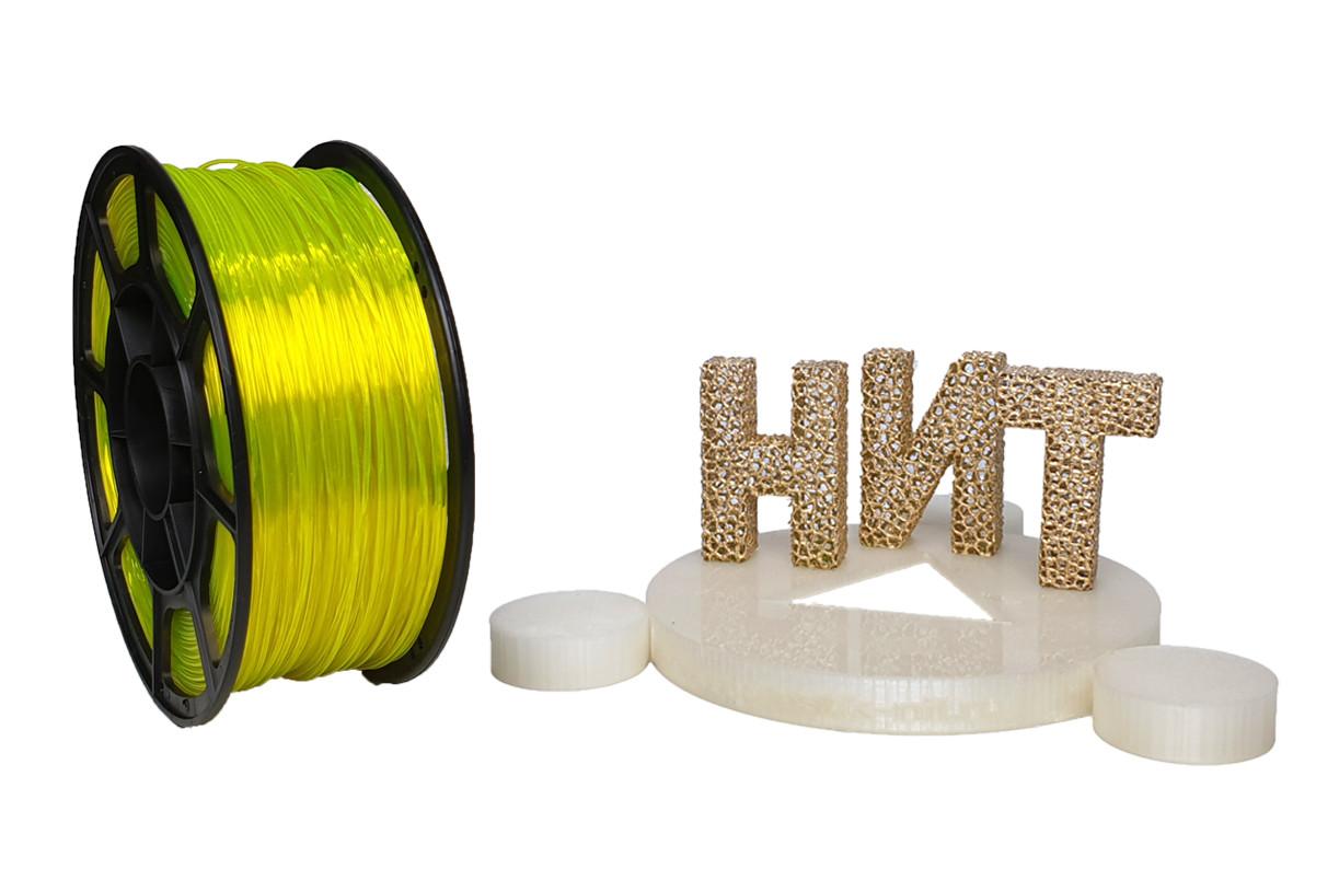 "Пластик для 3D печати ""НИТ"", Petg желтый 1 кг."