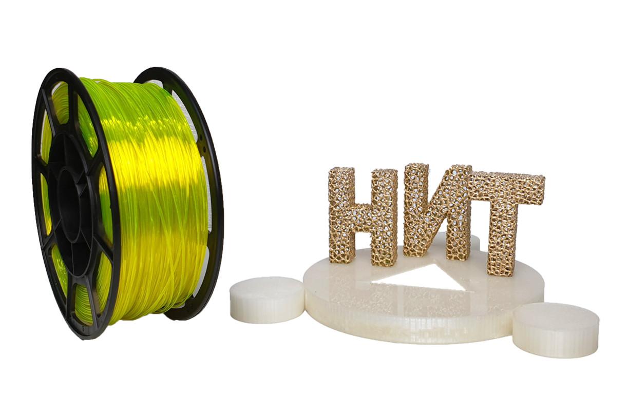 """Пластик для 3D печати """"НИТ"""", Petg флуоресцентный желтый прозрачный 1 кг."""