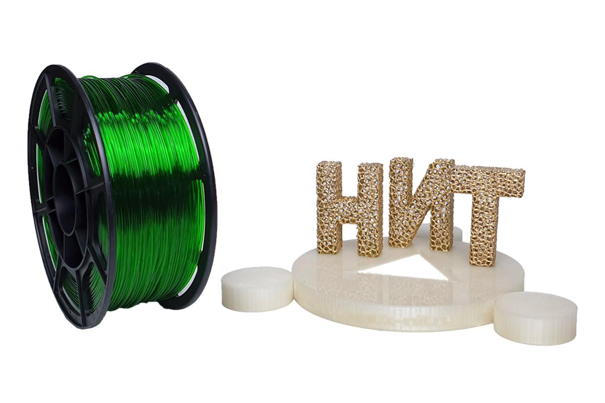 "Пластик для 3D печати ""НИТ"", Petg прозрачно-зеленый 1 кг."